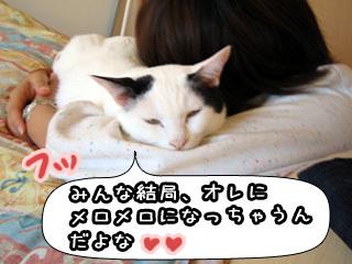Shirokuro0802_3