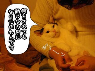 Shirokuro0803_6