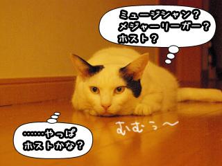 Shirokuro0805_9
