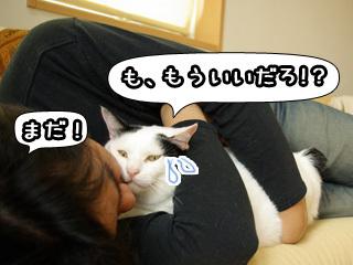 Shirokuro0807_3
