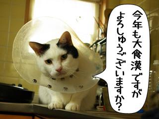 Shirokuro0901_9