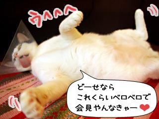 Shirokuro0903_7