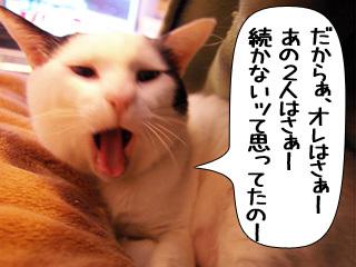 Shirokuro0904_1