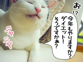 Shirokuro0906_3