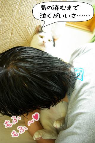 Shirokuro0906_7