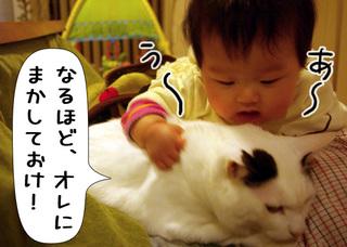 Shirokuro1003_2