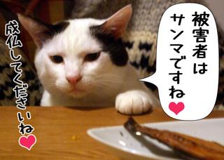 Shirokuro1003_7