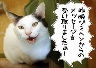Shirokuro1004_7