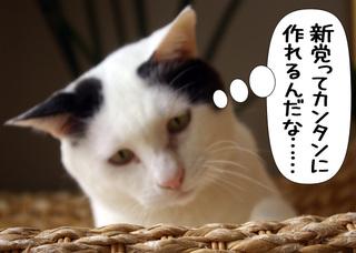 Shirokuro1005_8