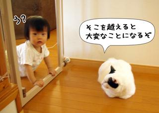 Shirokuro1010_5