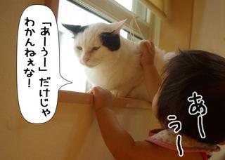 Shirokuro1010_10