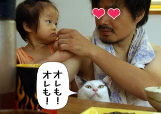 Shirokuro1010_7