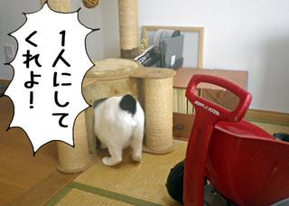 Shirokuro1011_3