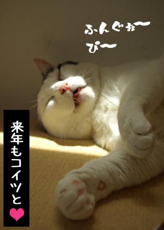 Shirokuro1012_12