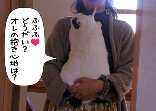Shirokuro1101_11
