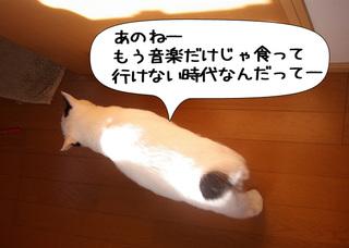 Shirokuro1102_3