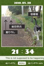 App_20101210_2