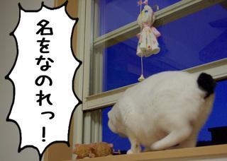 Shirokuro1111_4