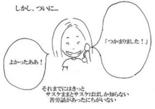 Diary_2011_1231_2