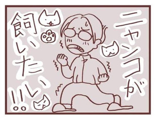 Ouji_vol_0002_01