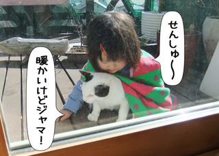Shirokuro1203_7