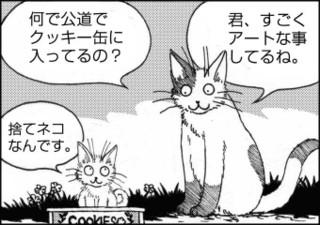 Mono_1_03