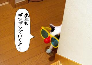 Shirokuro1212_12