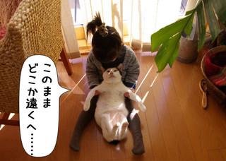 Shirokuro1301_12