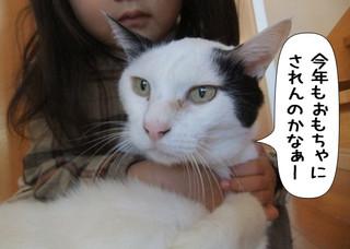 Shirokuro1301_3
