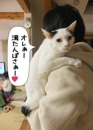 Shirokuro1301_4