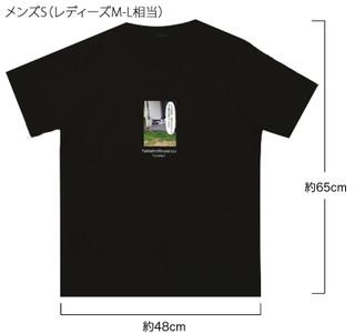 Fukidashi2013_s