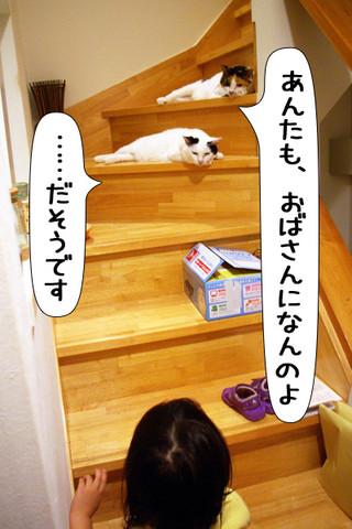 Shirokuro1309_10