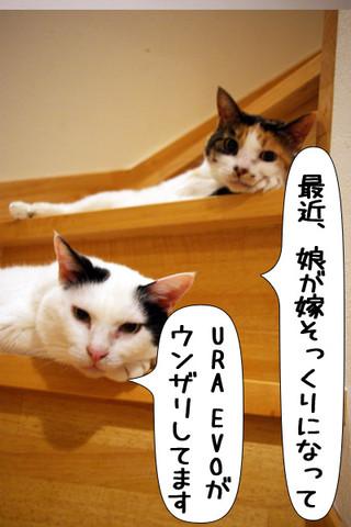 Shirokuro1309_9