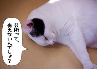 Shirokuro1310_3