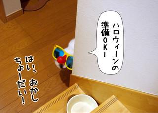 Shirokuro1310_9