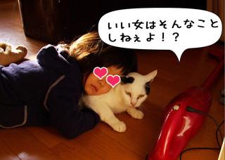 Shirokuro1312_8