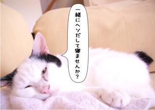 Shirokuro1407_4_2