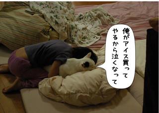 Shirokuro1408_3